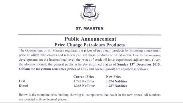 Gas Price 1